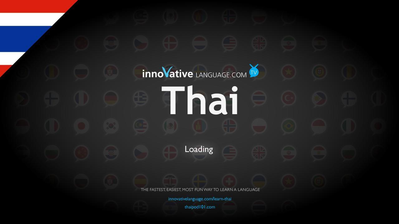 thai wellness thai massage listen