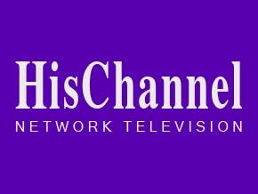 HisChannel