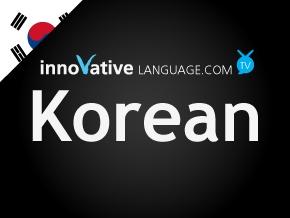 Innovative Korean
