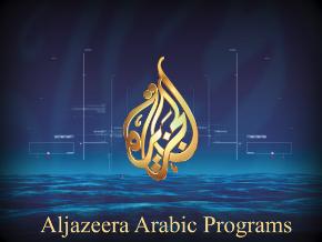 aljazeera arabic
