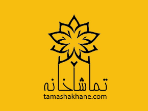 Tamashakhane Persian TV