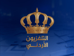 Jordan Radio and Television | TV App | Roku Channel Store | Roku