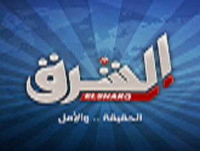 Tamashakhane Persian TV | Roku Channel Store | Roku