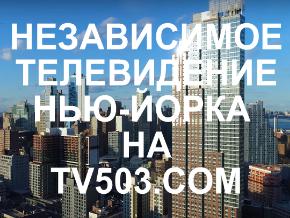 Russian.TV503