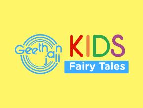 Geethanjali Kids - Fairy Tales