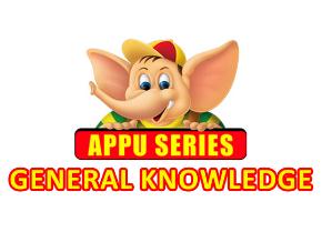 GeneralKnowledge by Appuseries Logo