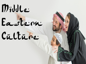Middle Eastern Culture Logo
